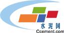 中国水泥网价格行情